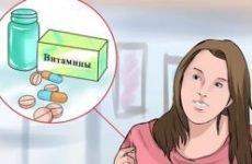 Вітаміни при псоріазі: які корисно регулярно пити