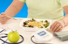 Які продукти підвищують артеріальний тиск в літньому віці?