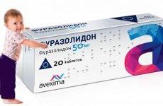 Фуразолідон дітям: інструкція із застосування, дозування в таблетках, відгуки, як приймати при проносі у дітей до року і до 3 років