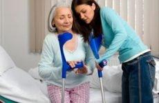 Організація догляду за пацієнтом з переломом шийки стегна: основні правила реабілітаційного періоду