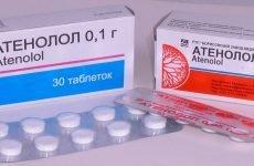 Атенолол: докладна інструкція, ціна, відгуки лікарів-кардіологів і пацієнтів