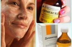 Гель та розчин Димексид — інструкція із застосування, рецепти масок, відгуки