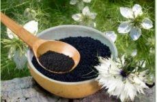 Чудодійний масло чорного кмину від зморшок на обличчі — використання його в косметології
