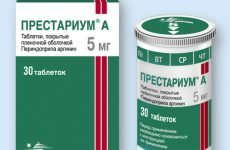 Як правильно приймати препарат Престариум