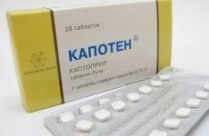 Капотен — препарат для зниження артеріального тиску та лікування артеріальної гіпертензії