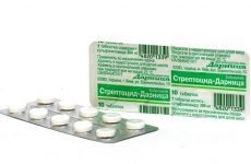 Стрептоцид і його ефективність при ангіні