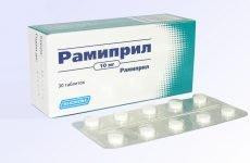 Переваги та особливості препарату Раміприл при гіпертензії
