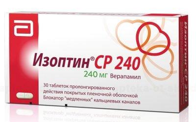 Изоптин СР 240 — блокатор повільних кальцієвих каналів