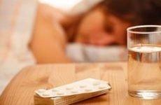 Швидкодіючий снодійний без рецептів для швидкого засипання