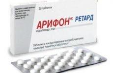 Арифон ретард — сучасне гіпотензивний засіб для людей похилого віку