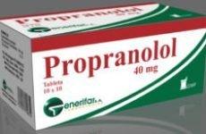 Пропранолол — лікарський препарат поліпшує роботу серцевого м'яза