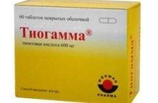 Як застосовувати препарат тиогамма для обличчя