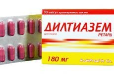 Дилтіазем — препарат для лікування артеріальної гіпертензії
