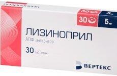 Лізиноприл — антигіпертензивний препарат, інструкція по застосуванню
