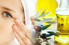 Оливкова олія для обличчя від зморшок — рецепти та відгуки