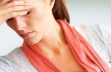 Що таке артеріальна гіпертензія і як її лікувати
