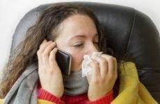 Безсоння при грипі – причини, симптоми, лікування
