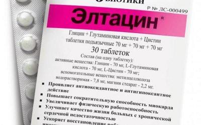 Ефективність застосування препарату Элтацин