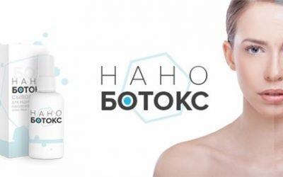 Сироватка Нано Ботокс — склад, особливості, ефективність і відгуки