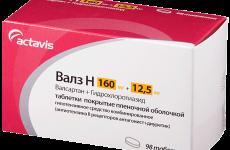 Ефективність гіпотензивної медикаменту Валз Н
