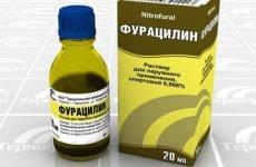Полоскання горла фурациліном при ангіні