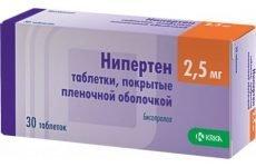 Розгорнута інструкція препарату Нипертен, відгуки