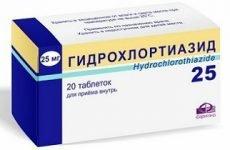 Гідрохлортіазид -популярний діуретик, який призначають для терапії багатьом пацієнтам
