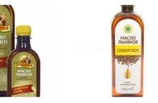 Користь і шкода лляної олії. Як приймати льон для жіночого та чоловічого здоров'я, відгуки покупців