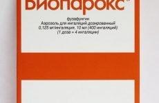 Наскільки ефективний «Биопарокс» при ангіні?