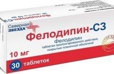 Лікарський препарату Фелодипін для ефективного зниження тиску