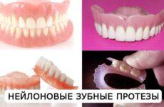 Альтернатива імплантації зубів в майбутньому
