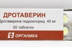 Дротаверин — спазмолітичний засіб, застосовувати яке потрібно строго по інструкції
