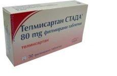 Все про препарат Телмисартан — склад, побічні ефекти, вартість і аналоги