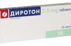 Диротон — переваги і особливості застосування препарату від тиску