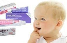 Гель для прорізування зубів: особливості використання