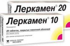 Лікарський препарат Леркамен для пониження тиску