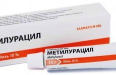 Метилурацил — інструкція щодо застосування мазі, таблеток і счечей, відгуки