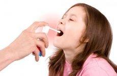 Спрей від ларингіту у дорослих і дітей