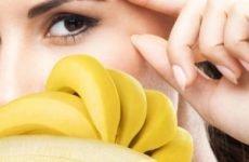 Популярні омолоджуючі маски з банана для всіх типів шкіри обличчя, відгуки