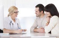 Які аналізи потрібно здати при плануванні вагітності чоловікові: обстеження перед зачаттям дитини, до якого лікаря звернутися