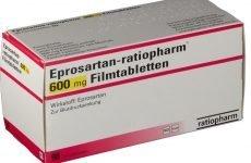 Лікарський препарат Эпросартан для лікування гіпертонічної хвороби