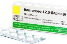 Каптопрес — ідеальний препарат для термінового зниження високого артеріального тиску
