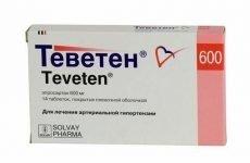 Теветен ефективне ліки при артеріальною гіпертензією