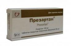 Який склад мають таблетки Презартан і їх форма випуску?