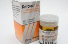 Кетонал і алкоголь: показання до застосування, передозування препарату і її симптоми, ускладнення та наслідки