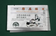 Китайські пластирі від тиску — ефективний засіб в боротьбі з гіпертонією