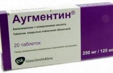 Вживання Аугментину при ангіні