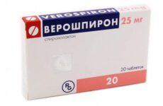Верошпірон — перше діуретичний засіб, восполняющее рівень калію