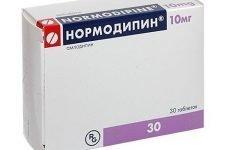 Нормодипин — гіпотензивну та антиангінальну ліки, інструкція по застосуванню