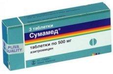 Антибіотик Сумамед для лікування запалення мигдалин